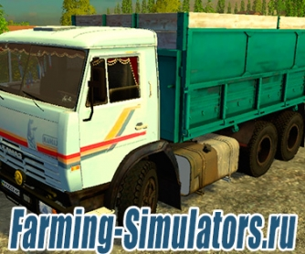 Грузовик «КамАЗ 45143» v2.0 для Farming Simulator 2015 - скриншот