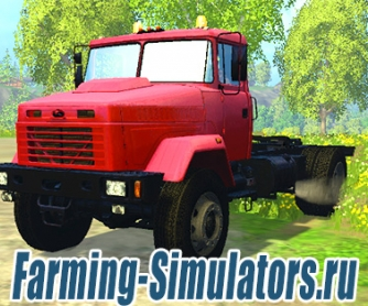 Грузовик «КрАЗ 5133» v2.0 для Farming Simulator 2015 - скриншот