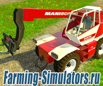 Погрузчик «Manitou 1542 TSR» v1.0 для Farming Simulator 2015 - скриншот