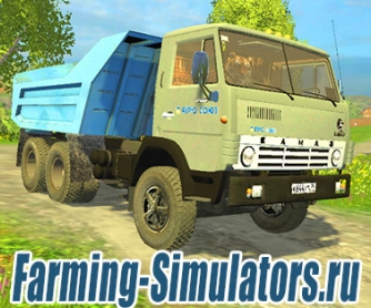 Самосвал «КамАЗ 55111» v1.0 для Farming Simulator 2015 - скриншот