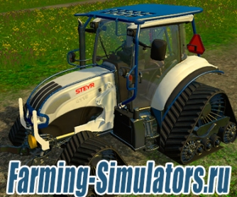 Трактор «Steyr Power Track» v1.1 для Farming Simulator 2015 - скриншот