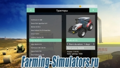 Аренда техники «MachineryRental»  для Farming Simulator 2015 - скриншот