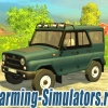 Автомобиль «UAZ Hunter» v2.0 для Farming Simulator 2015 - скриншот