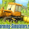 Бульдозер «ДТ-75МЛ»  для Farming Simulator 2015 - скриншот