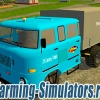Грузовик «IFA Service» v1.0 для Farming Simulator 2015 - скриншот
