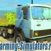 Грузовик «Super МАЗ»  для Farming Simulator 2015 - скриншот