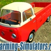 Грузовик «VW Transporter T2B 1972 Obstkisten» v1.0 для Farming Simulator 2015 - скриншот