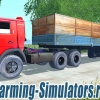 «КамАЗ 5410» и прицеп «Одаз 9370»  для Farming Simulator 2015 - скриншот