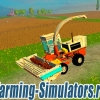 Комбайн «КСК-100А»  для Farming Simulator 2015 - скриншот