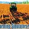 Культиватор «БДТ 7»  для Farming Simulator 2015 - скриншот