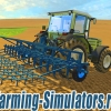 Культиватор «КПС 4»  для Farming Simulator 2015 - скриншот