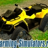 Квадроцикл «CanAM 1000X Apache Track» v1.0 для Farming Simulator 2015 - скриншот