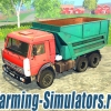 Самосвал «КамАЗ-5511» v2.0 для Farming Simulator 2015 - скриншот